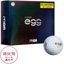 PRGR(プロギア)日本正規品 NEW SUPER egg 高反発ゴルフボール 2019新製品 1ダース(12個入り) 【あす楽対応】