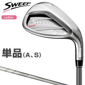 PRGR(プロギア)日本正規品 SWEEP(スイープ) レディスアイアン オリジナルNEWスプリングカーボンシャフト 単品(AW、SW)