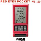 PRGR(プロギア)日本正規品 マルチスピード測定器 19NEW RED EYES POCKET HS-120 (レッドアイズポケット2) 2019モデル 「ゴルフ練習用品」 【あす楽対応】