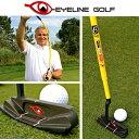 EYELINE GOLF(アイラインゴルフ)BUTTER PUTTER(バターパター)ELG−BP41「ゴルフ練習用品」【あす楽対応】