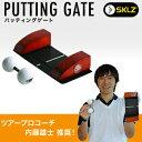 YAMANIGOLF(ヤマニゴルフ)PUTTING GATE(パッティングゲート)SKMG NT11(91)「ゴルフ練習器」【あす楽対応】