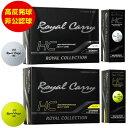 【【最大2900円OFFクーポン】】「非公認球」 ロイヤルコレクション日本正規品 Royal Carry HC (ロイヤルキャリー) 2019新製品 ゴルフボール1ダース(12個入) 【あす楽対応】