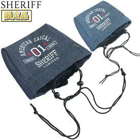 【限定品】 SHERIFF(シェリフ)日本正規品 アメカジシリーズ STANDARD HC IR用 アイアンカバー 2020モデル 「SAM-001 HC(IC)」