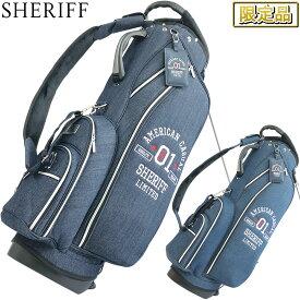 【限定品】 SHERIFF(シェリフ)日本正規品 アメカジシリーズ STANDARD スタンドキャディバッグ 2020モデル 「SAM-001 STCB」