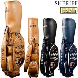 【限定品】 SHERIFF(シェリフ)日本正規品 ウェスタンシリーズ STANDARD キャディバッグ 2020モデル 「SFW-011 CB」