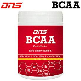 【【最大3000円OFFクーポン】】DNSBCAA(分岐鎖アミノ酸)BCAAパウダー200g(1回あたり/5.5g)グレープフルーツ風味ADVANTAGE LEVEL-1 ベーシック