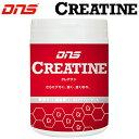 DNSCreatine(クレアチン)300g(1食あたり/5g)ADVANTAGE LEVEL-2 アドバンス ランキングお取り寄せ