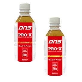 【【最大3000円OFFクーポン】】DNS Pro-X(プロエックス) 1箱(24本入り/1本350ml) アップル風味、マンゴー風味 BASE LEVEL-2 アドバンス