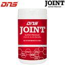 DNSJOINT Super Premium(ジョイントスーパープレミアム)540粒(1日分あたり/18粒)CONDITION LEVEL-2 アドバンス