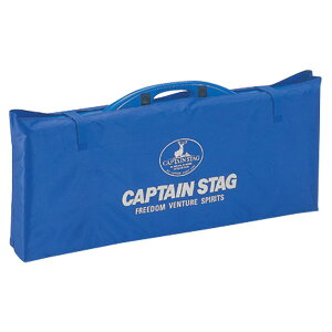 CAPTAIN STAG(キャプテンスタッグ) ピクニックテーブル用バッグ