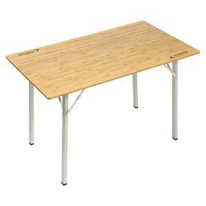 CAPTAIN STAG(キャプテンスタッグ) アルバーロ竹製フォールディングテーブル