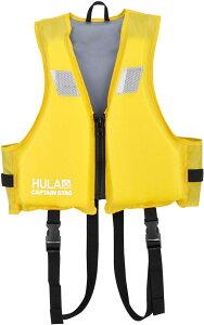 CAPTAIN STAG(キャプテンスタッグ) HULAフローティングベスト子供用 YL イエロー ライフジャケット フローティングベスト キッズ アウトドア 川 海 水遊び 安全