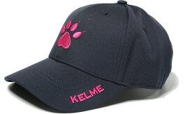 KELME(ケレメ) ジュニア キャップ ネイビー