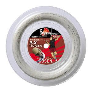 GOSEN(ゴーセン) R4X TUYOSHI ホワイト 120mロール