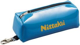 ニッタク(Nittaku) 卓球バッグ・ケース ENA BALL CASE エナボールケース ブルー