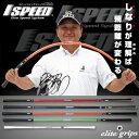 elite grips(エリートグリップ)ゴルフ専用トレーニング器具1SPEED(ワンスピード)TT1−01「ゴルフ練習用品」【あ…