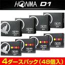 HONMA GOLF(本間ゴルフ)D1ゴルフボール4ダースパック(48個入)【あす楽対応】