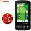 Yupiteru(ユピテル) ゴルフナビ YGN6200 2018新製品 「GPS距離測定器」 【あす楽対応】