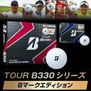 【限定デザインBマーク】ブリヂストンゴルフ日本正規品TOUR B330シリーズツアーリミテッドデザインゴルフボール1ダー…
