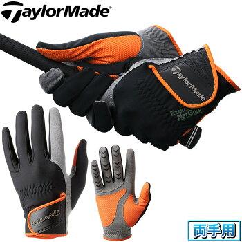TaylorMade(テーラーメイド)日本正規品WARMFIT2.0(ウォームフィット2.0)両手用ゴルフグローブ2019モデル「KY598」【あす楽対応】