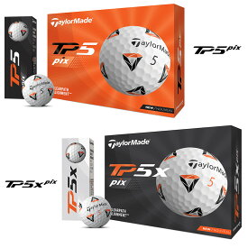 【リッキーファウラー監修】TaylorMade(テーラーメイド)日本正規品 TP5 Pixシリーズ 2021新製品 ゴルフボール1ダース(12個入) 【あす楽対応】