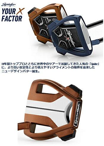 テーラーメイド日本正規品SpiderX(スパイダーエックス)パター2019新製品【あす楽対応】