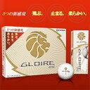2016モデルテーラーメイド日本正規品GLOIRE DS(グローレ ディーエス)ゴルフボール 1ダース(12個入り)【あす楽対応】