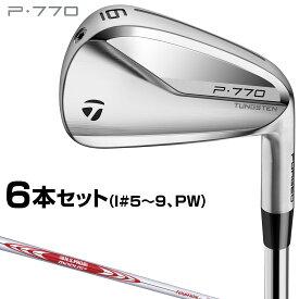 TaylorMade(テーラーメイド)日本正規品 P770アイアン 2020新製品 NSPRO MODUS3 TOUR105スチールシャフト 6本セット(I#5〜9、PW) 【あす楽対応】