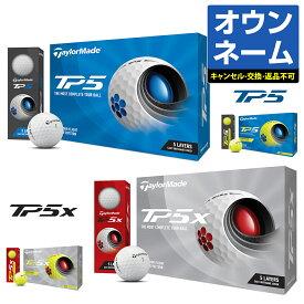 【文字オンネーム】 TaylorMade(テーラーメイド)日本正規品 TP5シリーズ 2021新製品 ゴルフボール1ダース(12個入)