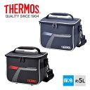 THERMOS(サーモス) スポーツクーラー 5L 保冷バッグ 「REI-0051」 【あす楽対応】