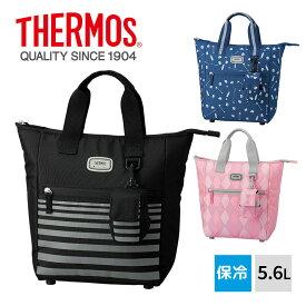 THERMOS(サーモス) 保冷 ラウンド トートバッグ 2020モデル 5.6L ゴルフボールケース付き「REU-001」 【あす楽対応】