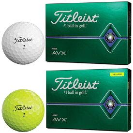 Titleist(タイトリスト)日本正規品 AVX(エイブイエックス) 2020モデル ゴルフボール1ダース(12個入) 【あす楽対応】