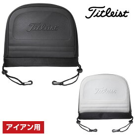 Titleist(タイトリスト)日本正規品 アイアンカバー 2020モデル 「AJIC01」 【あす楽対応】