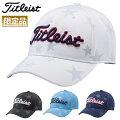 【限定品】Titleist(タイトリスト)日本正規品カジュアルスポーツゴルフキャップ2020新製品「HJ0CEB」【あす楽対応】