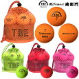 TOBIEMON(飛衛門)日本正規品蛍光マットカラーボールメッシュバッグ入り2ピースゴルフボール1ダース(12個入り)2019新製品「T-2M」【あす楽対応】