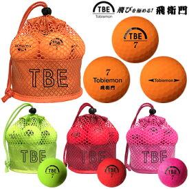 【【最大3300円OFFクーポン】】TOBIEMON(飛衛門)日本正規品 蛍光マットカラーボール メッシュバッグ入り 2ピースゴルフボール 1ダース(12個入り) 2019新製品 「T-2M」 【あす楽対応】