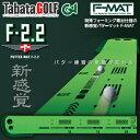 TABATA(タバタ)パターマット F−2.2「GV−0134」「ゴルフ練習用品」【あす楽対応】 ランキングお取り寄せ