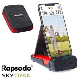 GPRO日本正規品 Rapsodo(ラプソード) MLM(モバイルローンチモニター) ゴルフ弾道測定機 【あす楽対応】
