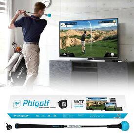 Phigolf(ファイゴルフ)日本正規品 WGT Edition スイングトレーナー付きゴルフゲームシミュレーション 「PHG-100」 【あす楽対応】