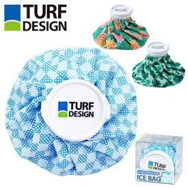 TURF DESIGN(ターフデザイン) ICE BAG (アイスバッグ) 2019モデル 氷のう 氷嚢 Mサイズ 「TDIB-1970M」 【あす楽対応】