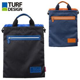 TURF DESIGN(ターフデザイン)日本正規品 マルチバッグ 「TDMB-1971」 【あす楽対応】