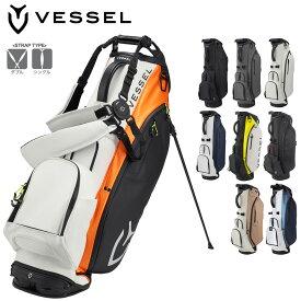 VESSEL(ベゼル) Player 3.0 Stand Bag スタンドバッグ 2021新製品 「8530120」【あす楽対応】