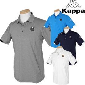【【最大2900円OFFクーポン】】KAPPA GOLF カッパゴルフ 2019春夏モデルウエア 半袖シャツ KG912SS22【あす楽対応】
