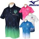 MIZUNO(ミズノ)日本正規品 春夏ウエア THE OPEN 半袖シャツ 52MA8113 【あす楽対応】