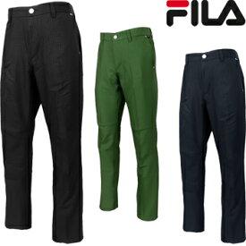 FILA GOLF フィラゴルフ 秋冬ウエア ロングパンツ 788300 【あす楽対応】