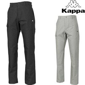 KAPPA GOLF カッパゴルフ 秋冬ウエア ロングパンツ KG852PA43 【あす楽対応】