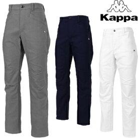 KAPPA GOLF カッパゴルフ 秋冬ウエア ロングパンツ KG852PA44 【あす楽対応】