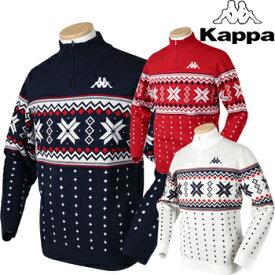 KAPPA GOLF カッパゴルフ 秋冬ウエア セーター KG852SW42 【あす楽対応】