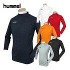 ヒュンメル(hummel) スポーツトレーニング あったかインナーシャツ HAP5149 【あす楽対応】