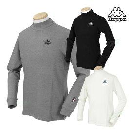 KAPPA GOLF カッパゴルフ 2020秋冬モデルウエア ハイネック長袖シャツ 「KGA52LS06」 ビッグサイズ 【あす楽対応】